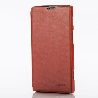 KLD Mobiles & Accessories LT28i