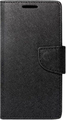 Stiff Flip Cover for Micromax A116 Canvas HD available at Flipkart for Rs.199