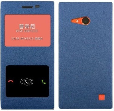 Zoop Flip Cover for Nokia Lumia 730