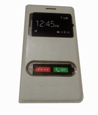 G4U Flip Cover for Samsung Galaxy S Duos 7582 White