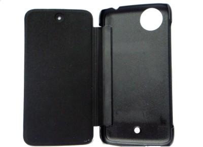 price at flipkart snapdeal ebay amazon buy nexus 7 cover
