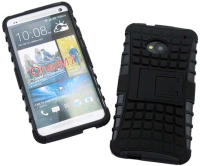 TapTo Shock Proof Case for HTC One M7