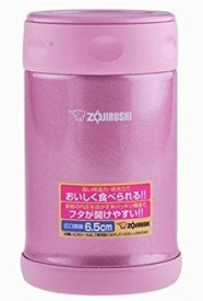 Zojirushi Zr-Sw-Eae50-Ps S/S Vacuum Food Jar 0.5l-Shiny Pink Casserole