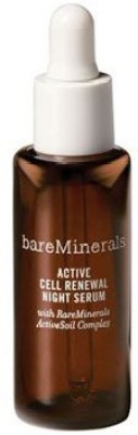 Bare Escentuals Bare Escentuals Cleansing Oil