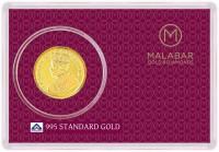 Malabar Gold And Diamonds MGGO995A 24 (995) K 0.16 G Gold Coin