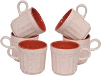 Elite Handicrafts White And Maroon Ceramic Tea Cups Set Of 6 Ehcc123 (White, Brown, Pack Of 6)