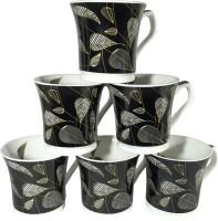 Cdi Bone China Tea Coffee Mugs With Printed Leaf Black (White, Pack Of 6)