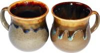 Buyer's Beach Hot Volcano Mug Set Of-2 (Brown, Pack Of 2)
