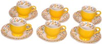 Elite Handicrafts EHCC071 (Yellow, Pack Of 12)