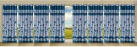 Stella Creations Polyester Light Blue Printed Eyelet Long Door Curtain 274 Cm In Height, Pack Of 8