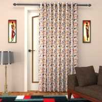 SEVEN STARS Cotton Black/Brown With White Flower Floral Eyelet Door Curtain 210 Cm In Height, Single Curtain
