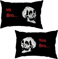Right Graphic Pillows Cover Pack Of 2, 67 Cm*42 Cm, Multicolor