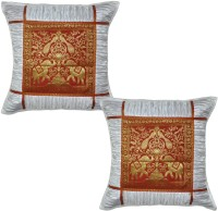 Lal Haveli Abstract Cushions Cover (Pack Of 2, 41 Cm*41 Cm, White)