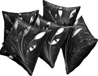 Zikrak Exim Leaves Patch Black With Filler Cushions Cover (Pack Of 10)