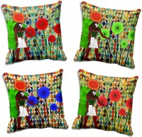 MeSleep Abstract Cushions Cover (Pack Of 4, 50.8 Cm*50.8 Cm, Multicolor) - CPCE7EQZH3UED8N3