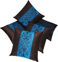 Zikrak Exim Embroidered Cushions Cover (Pack Of 5, 40 Cm*40 Cm, Brown, Blue)