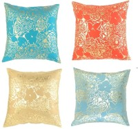 Homec Goldfoil Collection Geometric Cushions Cover (Set Of 4 Cushion Covers In 16 X 16