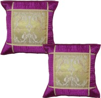 Lal Haveli Indian Beautiful Silk Jacquard Pillow 16x16 Inches Abstract Cushions Cover (Pack Of 2, 41 Cm*41 Cm, Pink)