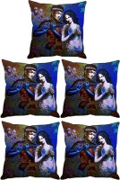 Aashi Homes Printed Pillows Cover Pack Of 5, 30 Cm*30 Cm, Multicolor