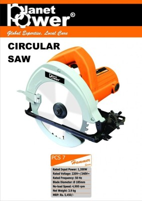 PCS7 1200W Circular Saw Metal Cutter