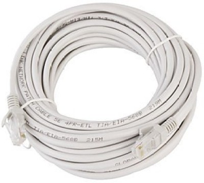 Supershopperindia 15M CAT5E Lan Patch Cable