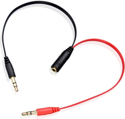 Astrum 3.5mm Female to 2 x Male AUX Cable