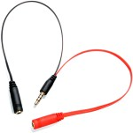 Astrum 3.5mm Male to 2 x Female AUX Cable