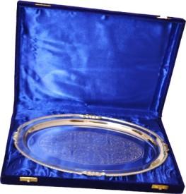 Odna Bichona Royal Kitchen Silver Plated Brass Decorative Platter