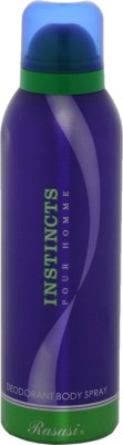 Rasasi Instincts Deodorant Spray  -  200 Ml - For Men