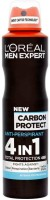 Loreal Carbon Protect 4 In 1 Anti-Perspirant With Ayur Soap Deodorant Spray  -  For Men (250 Ml)