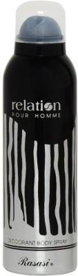 Rasasi Sprays Rasasi Relation Deodorant Spray For Men