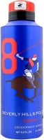 U.S. Polo Assn. Beverly Hills Polo Club- Blue Body Spray  -  For Boys (1 Ml)