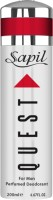 Sapil Quest Deodorant Body Spray  -  For Men (200 Ml)
