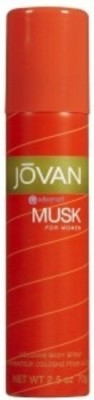 Buy Jovan Musk Deodorant Spray  -  150 ml: Deodorant