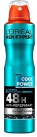Loreal 48H Cool Power Anti-Perspirant Deodorant Spray  -  For Men (250 Ml)