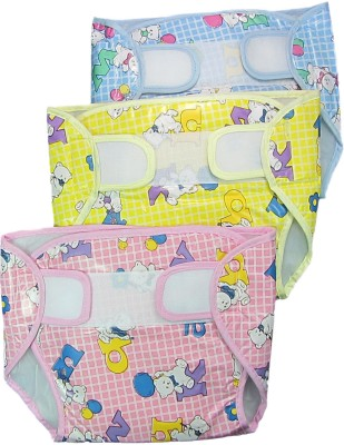 EIO Baby Infant Washable Reusable Pocket Nappy Diaper Covers with Inserts (Pack of 3) - Medium (3 Pieces)