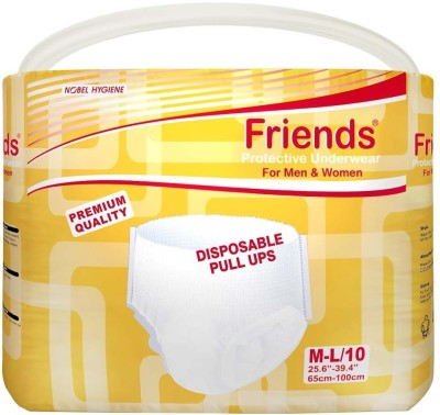 Friends Pull Ups - Medium, Large (10 Pieces)