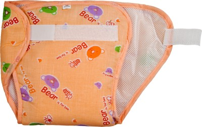 Love Baby 534 Pocket Diaper - Small (1 Pieces)