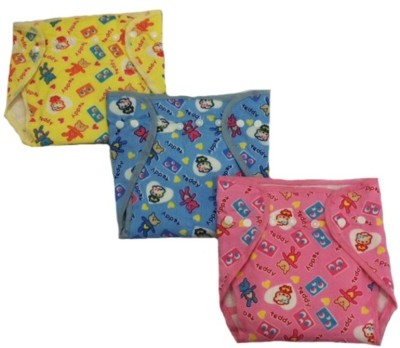 Baby Master Diaper - Small (3 Pieces)