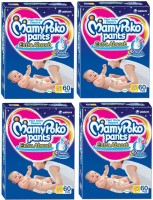Mamy Poko Extra Absorb - Small (4 Pieces)