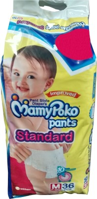 Mamy Poko Pants Standard - Medium (36 Pieces)