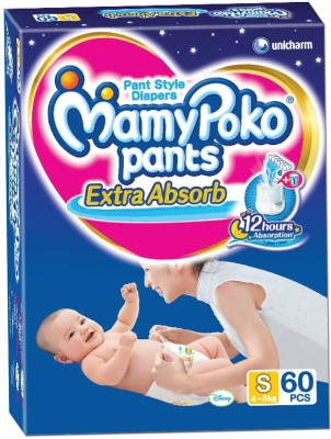 Mamy Poko Pants Diapers - Small (60 Pieces)