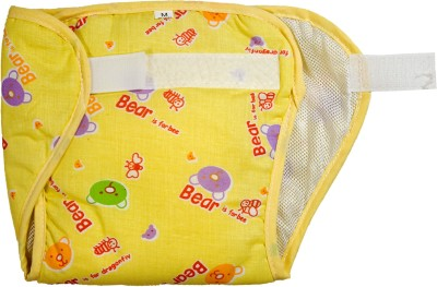 Love Baby 537 Net Diaper - Small (1 Pieces)