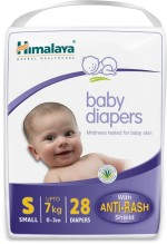 Himalaya Baby Diapers Small 28 pieces Pack of 2