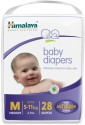 Himalaya Baby Diapers - Medium - 28 Pieces