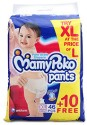 Mamy Poko Pants Diaper - Extra Large - 56 Pieces