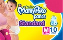 Mamy Poko Pants Standard - Medium - 10 Pieces