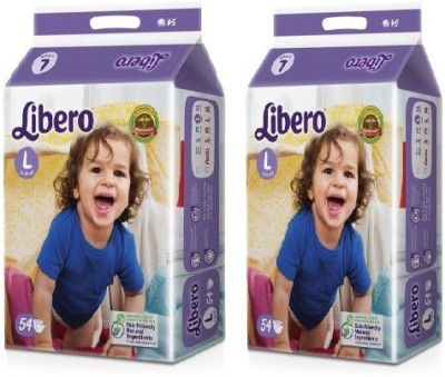 Libero Cloth Diaper - L54 (2 Pieces)