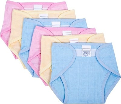 Baby Joy New Just Born Muslin Cotton Cloth Washable Reusable Padded Cushioned Diaper with Velcro Small - Medium (6 Pieces)