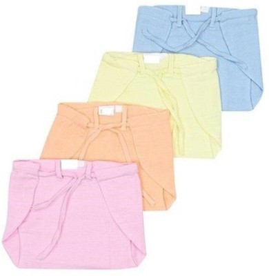 First Smiles Msulin Diaper With Thred To Tie - Small (4 Pieces)